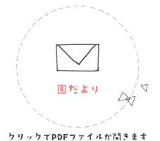 MX-2650FV_20190304_100355.pdf
